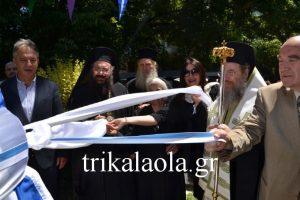 Αποκαλυπτήρια του Μαρτυρολογίου του Αγίου Νικολάου εκ Μετσόβου