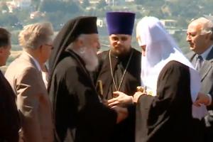 Έφτασε στην Θεσσαλονίκη ο Πατριάρχης Μόσχας