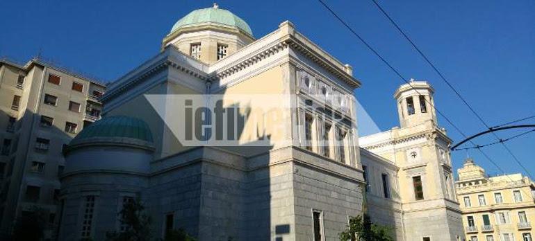 Παραδόθηκε περίλαμπρος ο ιστορικός   Ι.Ν. Αγίων Κωνσταντίνου και Ελένης στην Ομόνοια