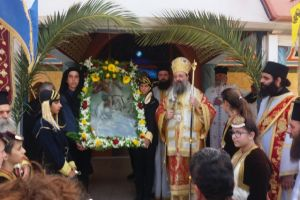 Η μνήμη του αγίου Γεωργίου όπως τιμήθηκε στο χωριό των Ποντίων τον Απιδεώνα Πατρών