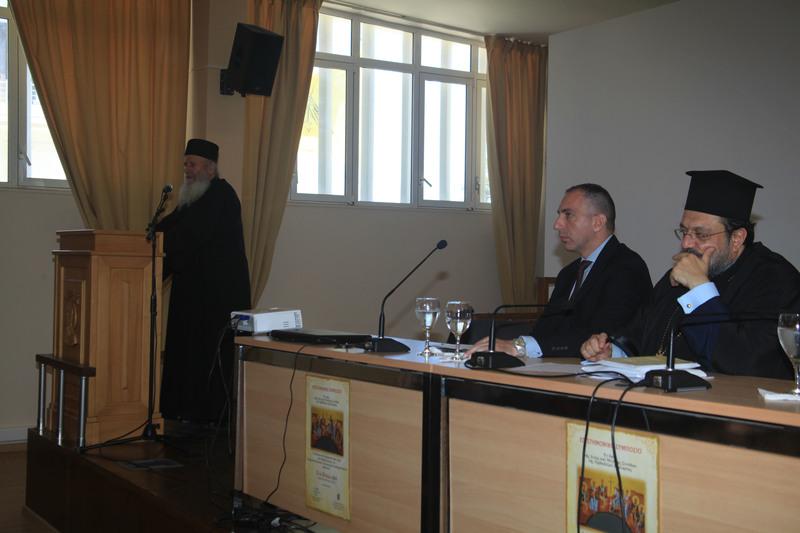 Συμπόσιο στην Πατριαρχική Ακαδημία Κρήτης για την Αγία και Μεγάλη Σύνοδο της Ορθοδοξίας