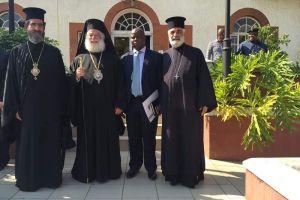 Ο Πατριάρχης Αλεξανδρείας στο Βασίλειο της Σουαζιλάνδης