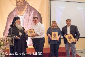 «Απεικόνιση και συντήρηση» – Γ΄ Συνέδριο Βυζαντινών Τεχνών