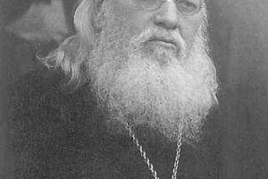 1η Ιατρο-Εκκλησιαστική Ημερίδα στη μνήμη του Αγίου Λουκά Συμφερουπόλεως