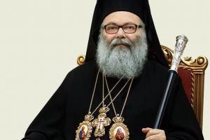 """Το Πατριαρχείο Αντιοχείας με επίσημο ανακοινωθέν προσπαθεί να αιτιολογήσει με άκομψα και αδύναμα επιχειρήματα το """"όχι"""" του για την Αγία και Μεγάλη Σύνοδο!"""