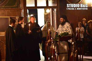 Αγρυπνία για την εορτή των Αποστόλων Πέτρου και Παύλου στον Άγιο Νικόλαο Ναυπλίου