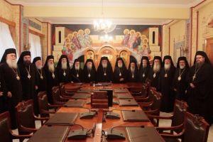 Η Εκκλησία της Ελλάδος: «Περί της Αγίας και Μεγάλης Συνόδου», η οποία κινδυνεύει να ματαιωθεί επ´αόριστον…