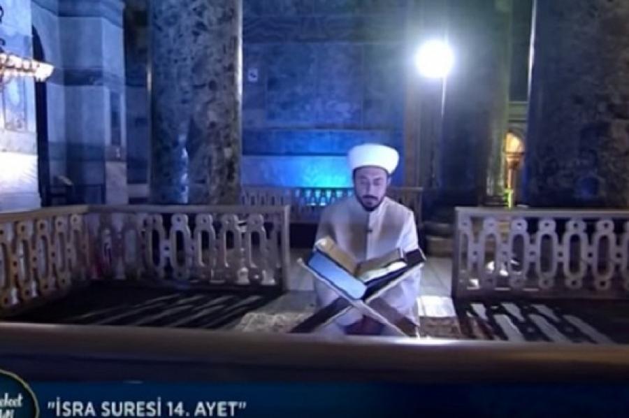 You are currently viewing Η πρόκληση των Τούρκων με την Αγία Σοφία, είναι  επίδειξη αδυναμίας κι όχι δύναμης…