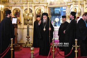 """Ομιλία του Επισκόπου Επιδαύρου Καλλίνικου με θέμα  """"Μαρία η Μαγδαληνή και Ιησούς η αγάπη ξεπερνά το θάνατο''"""