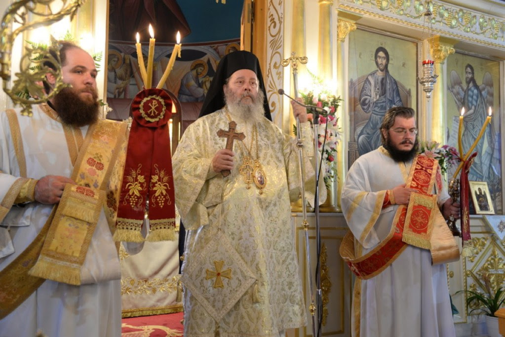 Η Ανάληψη του Κυρίου όπως εορτάστηκε στην Μητρόπολη  Πατρών