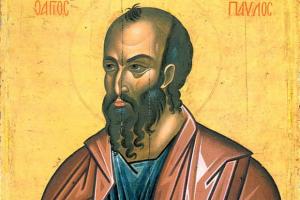 Η Εκκλησία της Ελλάδος θα τιμήσει μεγαλοπρεπώς τον Ιδρυτή της Απόστολο των Εθνών  Παύλο