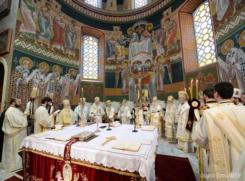 Πατριάρχης Βαρθολομαίος: Σήμερα είμαστε Μία Εκκλησία
