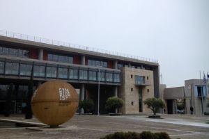 Μουσείο Ολοκαυτώματος: 10 εκατ. ευρώ θα δώσει το Ίδρυμα Σταύρος Νιάρχος
