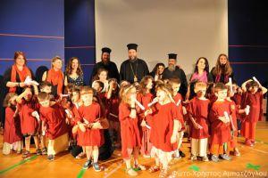 Θερινή εορτή Ιδρυμάτων Προσχολικής Αγωγής της Ι.Μ. Νέας Ιωνίας