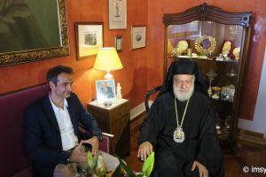 Ο Πρόεδρος της Νέας Δημοκρατίας στον Μητροπολίτη Σύρου