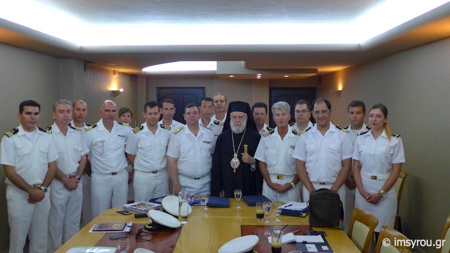 You are currently viewing Ο Σύρου Δωρόθεος στη συνάντηση Λιμεναρχών Κυκλάδων