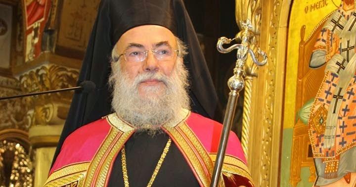 Η ομιλία του Σεβ. Ελευθερουπόλεως Χρυσοστόμου, εις την εορτή των Αγίων της Λέσβου, μετά την Ιερά Λιτανεία.