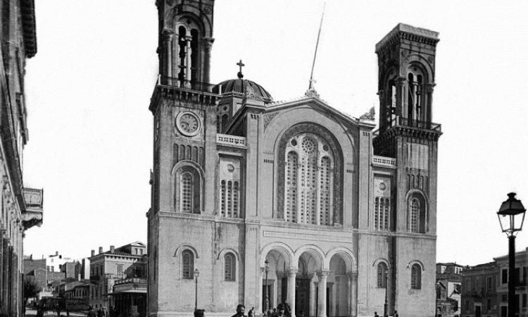 Η Μητρόπολη Αθηνών χτίστηκε στην Πλάκα γιατί η Πανεπιστημίου θεωρήθηκε ερημική περιοχή!