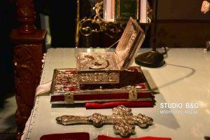 Ιερά αγρυπνία προς τιμήν των Αγίων Παρθενίου και Ευμενίου στις Μυκήνες Αργολίδος