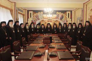 Η Ιερά Σύνοδος για την προσηλυτιστική δραστηριότητα της Ελληνικής Ιεραποστολικής Ενωσης