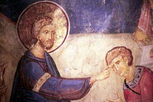 Έκθεση απτικών βυζαντινών εικόνων