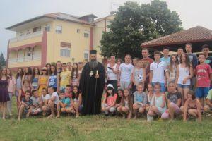 Φιλοξενία παιδιών στην Ιερά Μητρόπολη Κίτρους, Κατερίνης και Πλαταμώνος