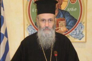 Ναυπάκτου Ιερόθεος: Να γιατί δεν υπέγραψα τό κείμενο «Σχέσεις της Ορθοδόξου Εκκλησίας προς τον λοιπόν Χριστιανικόν κόσμον»