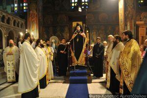 Εσπερινός Αγίας Ευφημίας στη Ν. Χαλκηδόνα