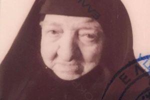 Εκοιμήθη η Γερόντισα Νυμφοδώρα της Ι.Μ. Τιμίου Προδρόμου Κορακιών
