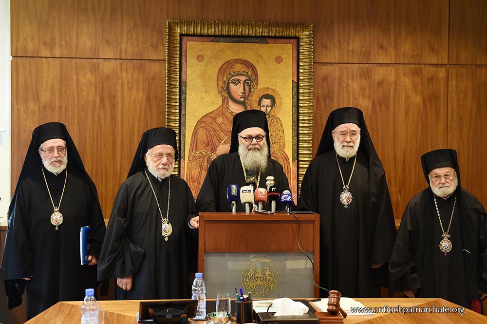 """Το Πατριαρχείο Αντιοχείας εξακολουθεί να προκαλεί : """"Αρνούμαστε την ονομασία Αγία και Μεγάλη Σύνοδος"""""""
