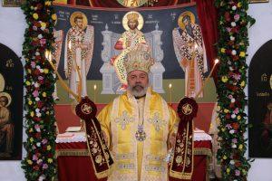 Η εορτή του Αγίου Ιωάννου Μαξίμοβιτς στο Τρίκορφο Φωκίδος