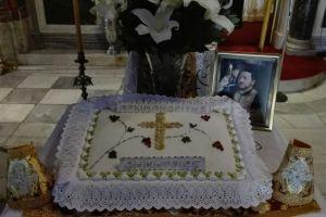 Τα 40ήμερα μνημόσυνα του αειμνήστου Αρχιμ. Δημητρίου Ζώρζου–Συνταγματάρχη Σ.Σ.Ι