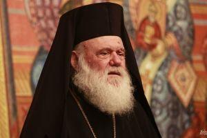 Ενα βιβλίο του Μακ. Αρχιεπισκόπου Αθηνών κ. Ιερωνύμου Β ´ που θα συζητηθεί ….
