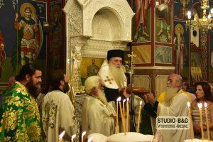 Ο Μητροπολίτης Αργολίδος στην Κοίμηση της Θεοτόκου στα Ίρια Αργολίδος