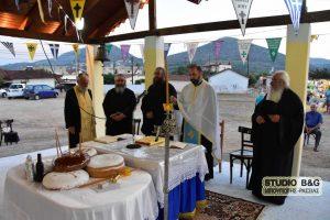 Η εορτή της Μεταμορφόσεως του Σωτήρως στα Λευκάκια Ναυπλίου