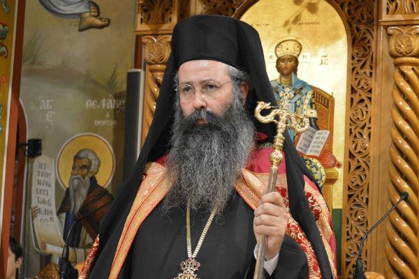 Απάντηση του Μητροπολίτου Κίτρους σχετικά με το θέμα της Ιεράς Μονής Οσίου Εφραίμ