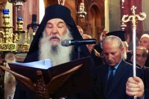 Ο Κεφαλληνίας Δημήτριος μεταφέρει  την τοποθέτηση της προτομής του Μακαριστού Γερασίμου μετά από τριετία!
