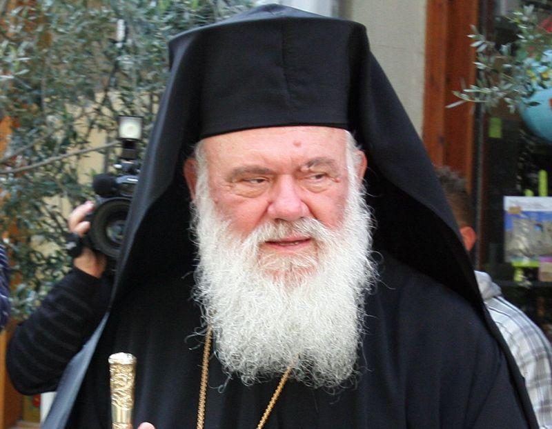 Ο Αρχιεπίσκοπος Αθηνών στο Συμπόσιο στη Λαμία