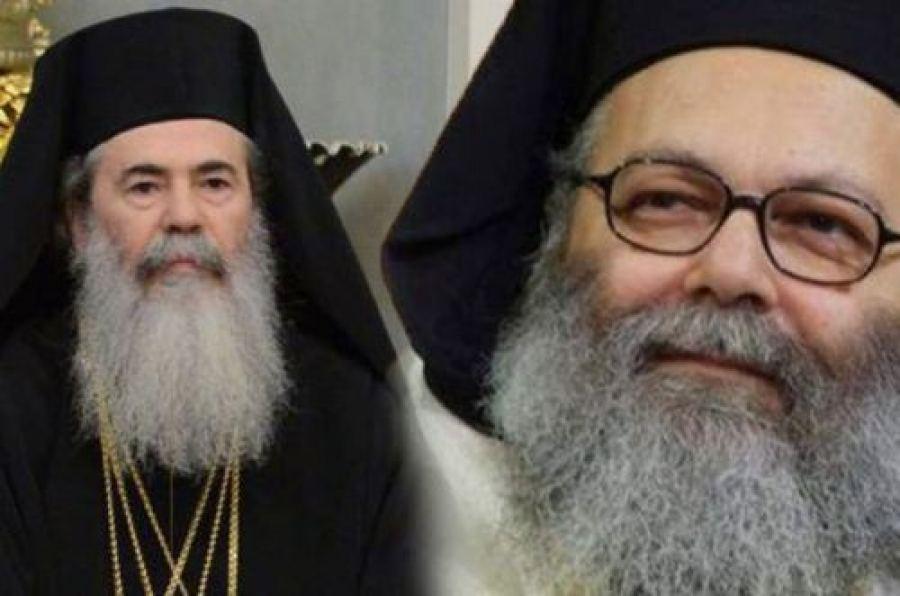 Σημαντική συνάντηση των Πατριαρχών Αντιοχείας και Ιεροσολύμων
