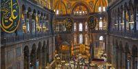 Ξανά τζαμί η Αγία Σοφία