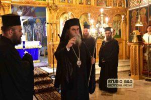 Η Εορτή Της ανακομιδής των Ιερών Λειψάνων του Αγίου Νεκταρίου στο Ναύπλιο