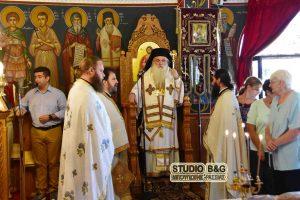 Ο Μητροπολίτης Αργολίδος τέλεσε Θεία Λειτουργία για τον Άγιο Νεκτάριο στο Ναύπλιο