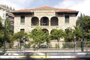 Ο Δήμος Αθηναίων αλλάζει τη διοίκηση του Γηροκομείου Αθηνών