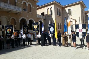 Θεολογική Σχολή απέκτησε η Εκκλησία της Κύπρου