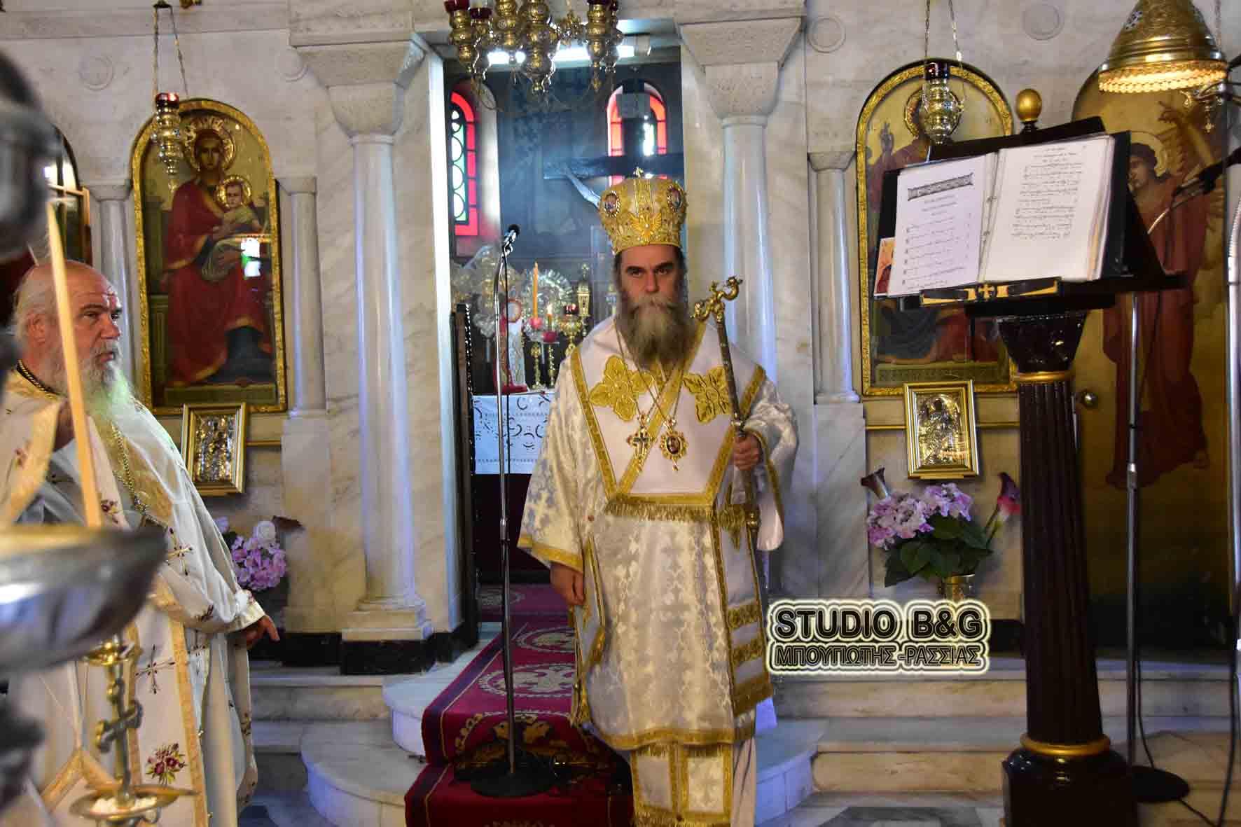 You are currently viewing Αρχιερατική Θεία Λειτουργία και επιμνημόσυνη δέηση για τα θύματα της Μικρασιάτικης καταστροφής στην Νέα Κίο