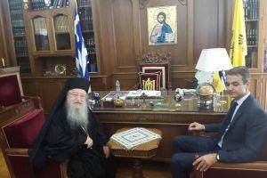 Στον Μητροπολίτη Θεσσαλονίκης ο Κυριάκος Μητσοτάκης
