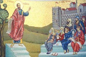 Νύξεις Εκκλησιαστικής διοικήσεως