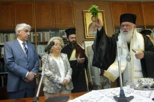Αγιασμός στον Άρειο Πάγο από τον Αρχιεπίσκοπο