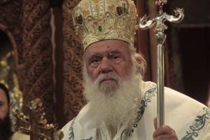 ΜΑΚΑΡΙΩΤΑΤΕ ΚΑΙ ΛΙΓΑ ΤΟΥ ΕΙΠΑΤΕ…. Ο Αρχιεπίσκοπος απέστειλε επιστολή προς τον Ν. Φίλη για τις τελευταίες ανιστόρητες δηλώσεις του