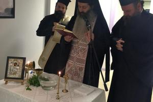 Αγιασμός του Κοινωνικού Φροντιστηρίου της Βιβλιοθήκης της Αρχιεπισκοπής